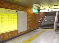 駅から当院までのイメージ
